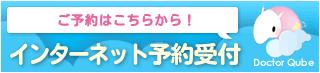 yoyaku320_73c
